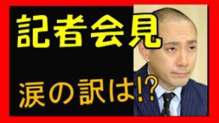 市川海老蔵が嫁の小林麻央について【記者会見】!! 【妻の容態は!?】...