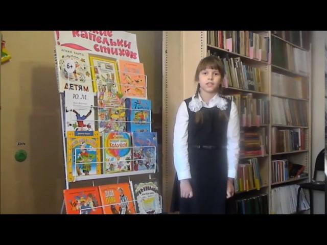Изображение предпросмотра прочтения – ПолинаЧерепанова читает произведение «В тот год осенняя погода» А.С.Пушкина