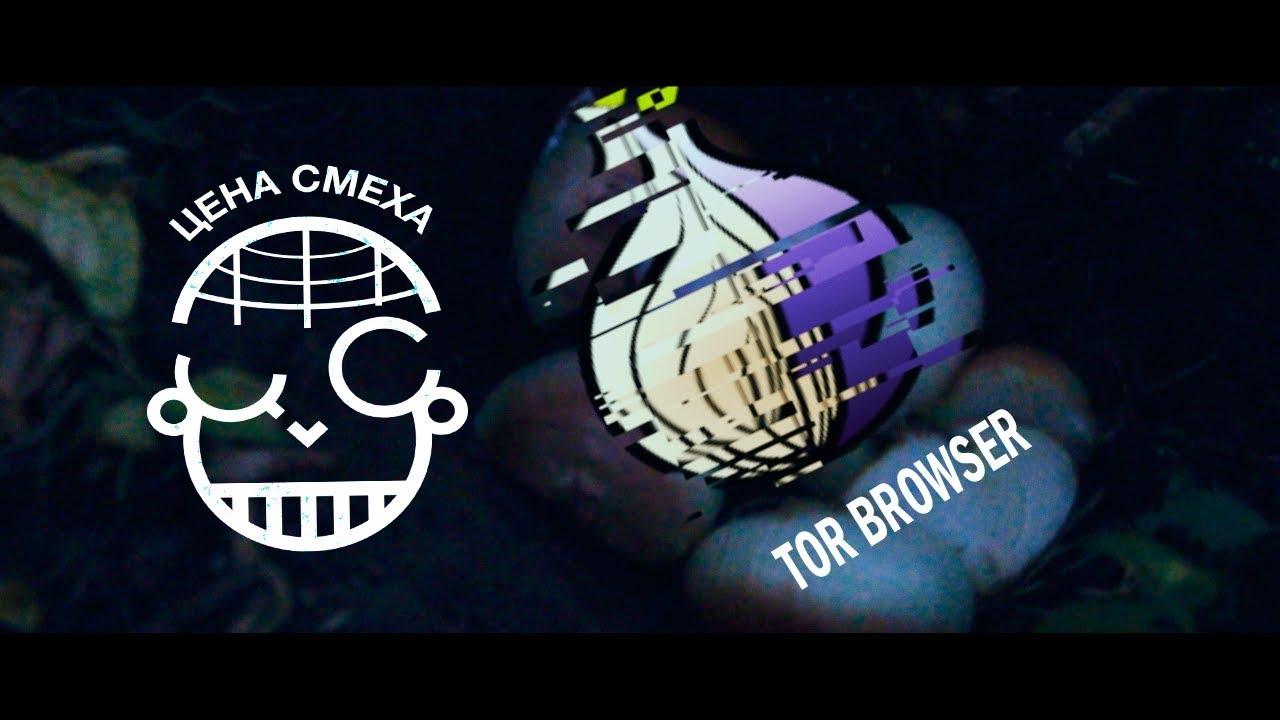 Tor browser vk hudra тор браузер старые версии вход на гидру
