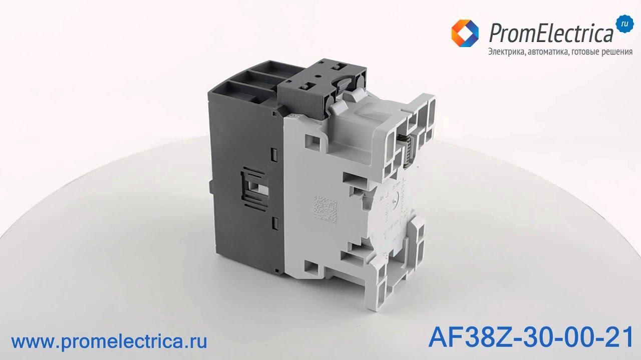 схема подключения автомата авв ds204 as
