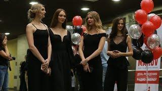 UTV. Радио Energy отметило свой день рождения концертом в Огнях Уфы