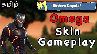 Omega Skin gameplay ( Fortnite Tamil ) Dosanth Tamil Gamer