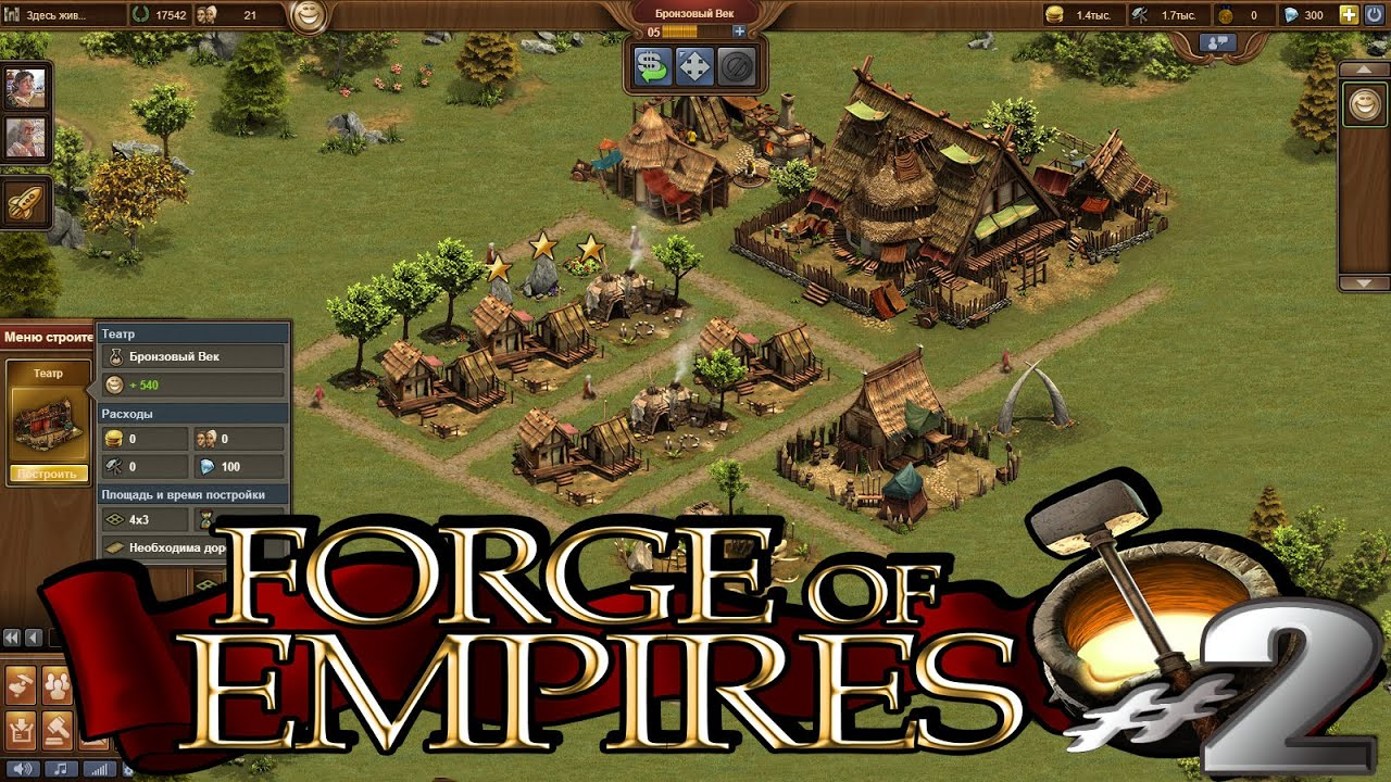 forge of empires 2 youtube. Black Bedroom Furniture Sets. Home Design Ideas