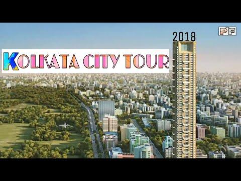KOLKATA City Full View (2017) Within 5 Minutes | Plenty Facts | Kolkata City Tour 2017| Kolkata City