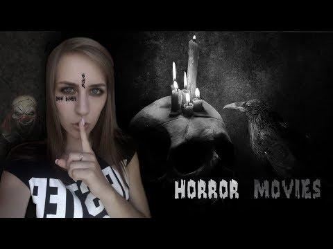 Короткометражные ужасы смотреть онлайн