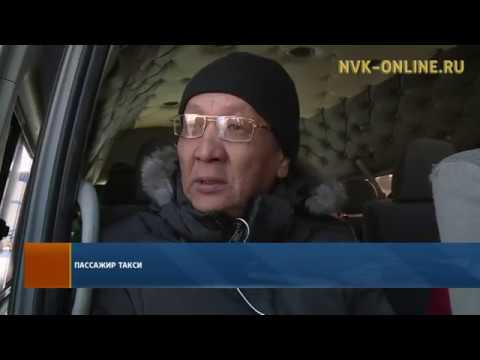 видео: В Якутске ловят нелегальных таксистов