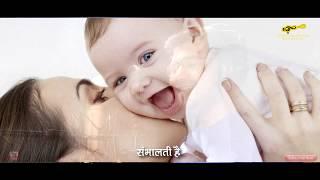 Hindi Christian Song ||Jaise Mata Sambhalti Hai|| Heart Touching Song ||Victor Benjamin