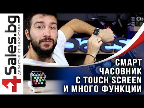 Унисекс смарт часовник Spot W26 с touch screen и синхронизиране с Bluetooth SMW53 23