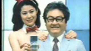 カシオ ゲーム電卓 トライスリー