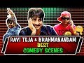 Ravi Teja & Brahmanandam Best Comedy Scenes | South Indian Hindi Dubbed Best Comedy Scenes