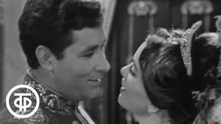 Смотреть видео Т.Добжанский. Королевская ложа. Ленинградский театр музыкальной комедии (1969) онлайн