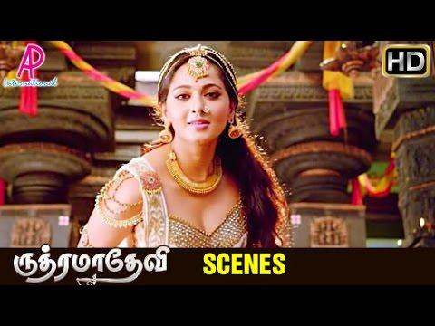 Rudhramadevi Tamil Movie   Songs   Pournami Poove Song   Rana falls for Anushka