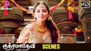 Rudhramadevi Tamil Movie | Songs | Pournami Poove Song | Rana falls for Anushka