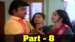 Ponmana Selvan Tamil Movie Part 8 : Vijayakanth, Shobana
