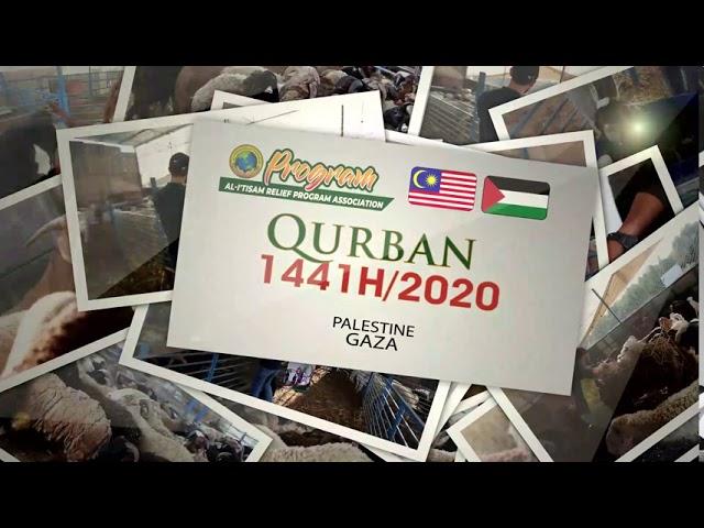 PALESTINE, GAZA QURBANI PROJECT - 2020/1441H - (AL-I'TISAM RELIEF PROGRAM ASSOCIATION)