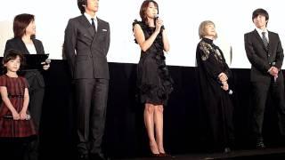 女優松嶋菜々子と韓国俳優ソン・スンホンの主演映画「ゴースト もういち...