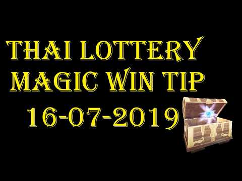 16-7-2019 Thai Lottery Magic Win Tip Non Missing  Thai Lo By InformationBoxTicket