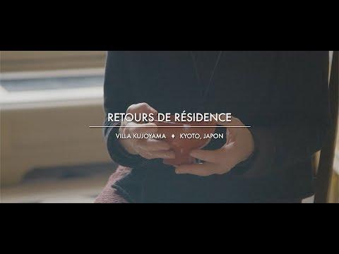 Martine Rey : Retours de Résidence - Villa Kujoyama