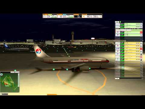 Repeat ATC3 Kai Tak VHHHX self-made stage It's Time for Dinner by