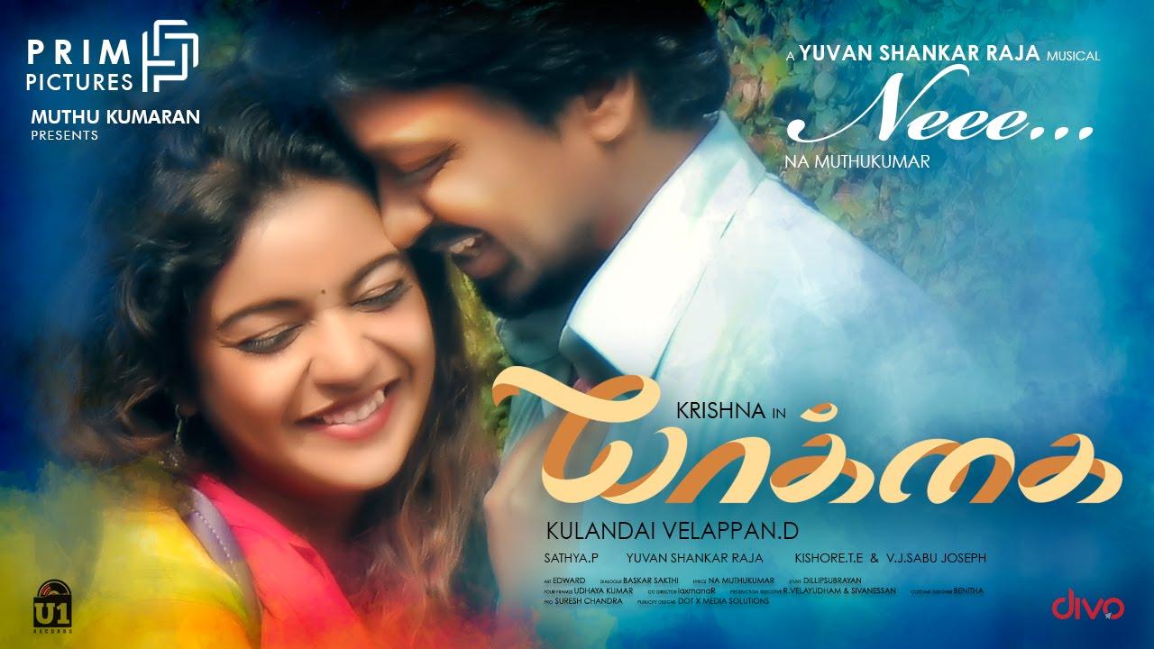 Yaakkai Tamil Full Movie Download HD DVDRip