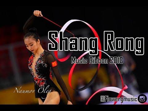 Shang Rong- music ribbon 2018 (exact cut)