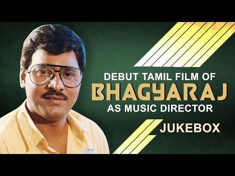 Debut Tamil Films Of Bhagyaraj As Music Director Jukebox ||