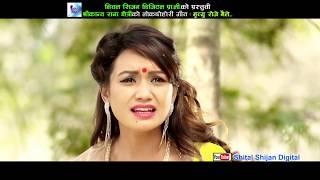 New Lok Dohori 2017||पूर्णकला बि.सी ले सबैलाई रुवाउने गीत गाय||Purnakala bc||Shrikanta Rana Kshetri