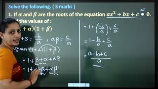 I PUC | Basic maths | Theory of equations - 07