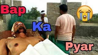 Father's Day Special VIdeo || Sad Story || Inspirational Video || By AbCd Tv