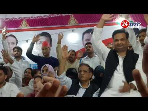 #AzamKhan #TazeenFatma #Elections भावुक आज़म खान बोले कि अगर मैं टूट गया होता, तो यहां खड़ा नहीं होता
