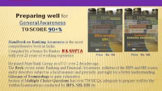Banking Awareness for Bank PO Exams. - Simplified