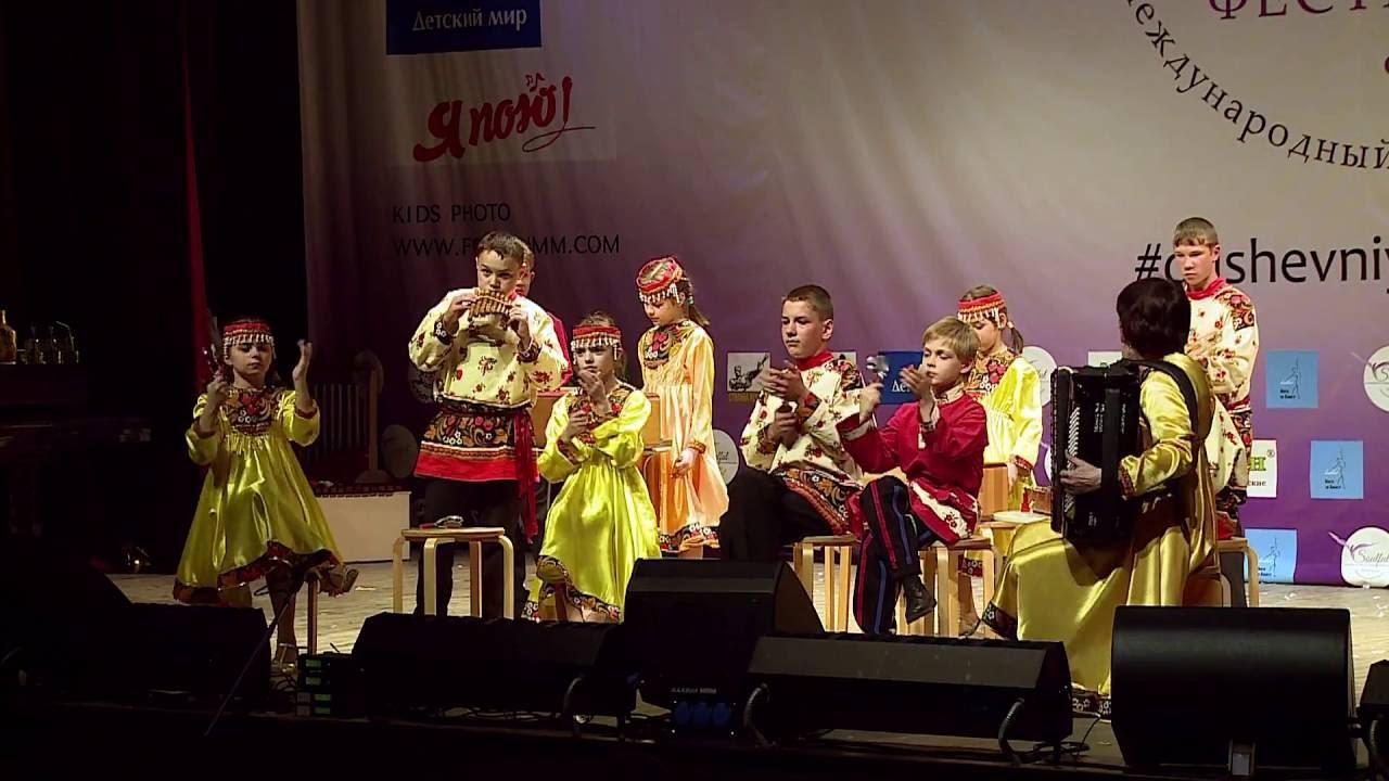 Конкурс музыкальный оркестр
