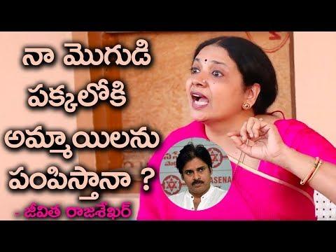 Jeevitha Rajashekar Fires On Sri Reddy, Sandhya & Tv Channels | Filmy Monk