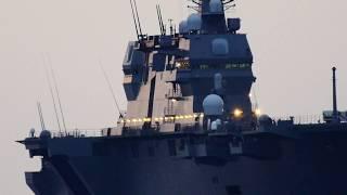 JMSDF DDH-183 IZUMO