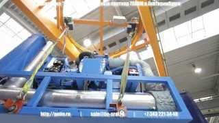 Tedom в Екатеринбурге. Когенерационные установки. Когенерация.(Производственное объединение «ТиО», входящая в Энергетический Холдинг «РОСС», с 2009 года реализует проекты..., 2014-07-16T04:48:27.000Z)