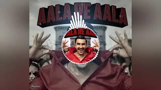 Aala Re Aala Full Mp3 Song | Simmba | Aala Re Aala Simmba Aala Full Mp3 Song | 3d Quality Songs 2018