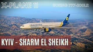 X Plane 11 Boeing 777 200LR UAI Киев UKBB Шарм эль Шейх HESH Live Stream HD