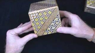 Unusual Japanese Puzzle Box 3.5 Sun Cube 10 Step Drawer