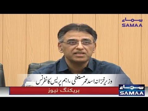 Asad Umar's Press Conference after resignation as Finance Minister | SAMAA TV | 18 April 2019