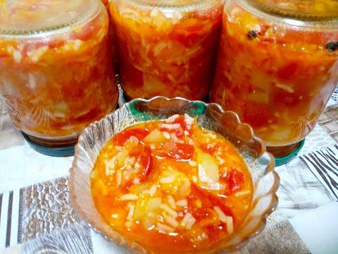 Рецепт вкусного салата на зиму с 25 летним стажем. Салат с рисом. Вкусно, просто и надёжно.