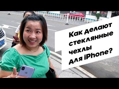 Купить оптом в Москве аксессуары для мобильных телефонов