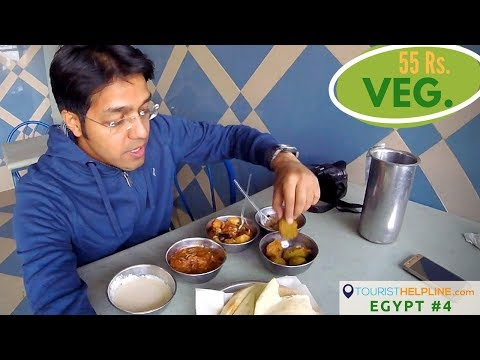 EGYPT: Vegetarian food | Mobile Sim | Indian Spy !!