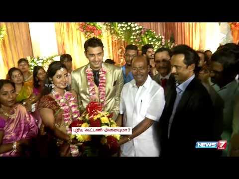 Political leaders grace the reception of Karunanidhi's grandson   Tamil Nadu   News7 Tamil