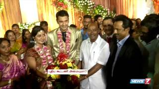 Political leaders grace the reception of Karunanidhi's grandson | Tamil Nadu | News7 Tamil