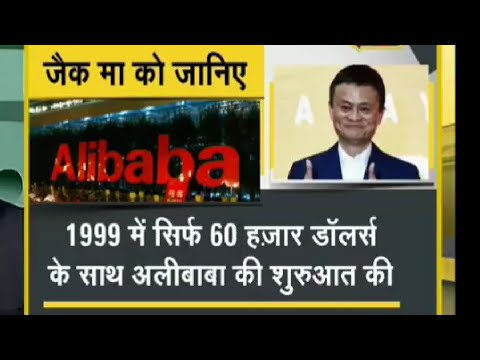 FULL DNA TEST OF ALIBABA JACK MA LIFE STYLE and RETIREMENT