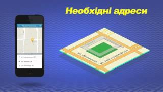 Оптимальное такси(, 2014-06-27T11:28:12.000Z)
