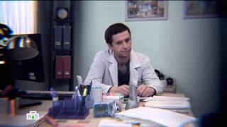 Сериал «Медицинские тайны»  - в ролях: Алиса Прада