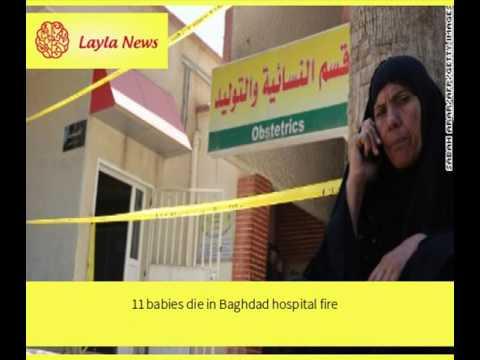 11 babies die in Baghdad hospital fire |  By : CNN