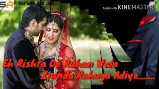 Rakhi soneya ve ammy virk whatsaap status