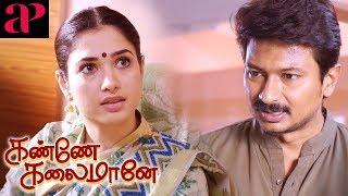 Udhayanidhi Stalin latest movie   Kanne Kalaimaane Scenes  Tamannaah learns about Udhayanidhi Stalin